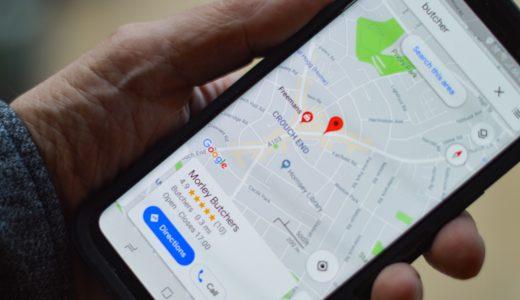 【通称ピンズレ】Uber Eats(ウーバーイーツ)配達パートナーから住所が違うと文句を言われた場合の対処法