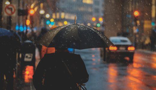 雨の日にUber Eats(ウーバーイーツ)配達する対策やコツを解説【ストレス高め】