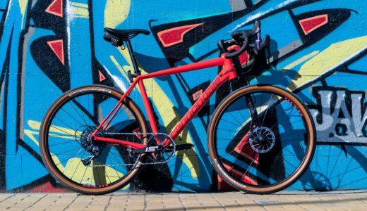 Uber Eats(ウーバーイーツ)配達にオススメの自転車を価格別に紹介します【ママチャリはだめ?】