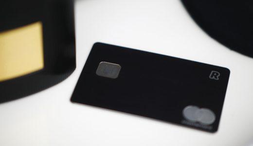 分かるようで分かってないクレジットカードのリボ払いを解説【あなたは堂々とカード会社を批判できますか?】