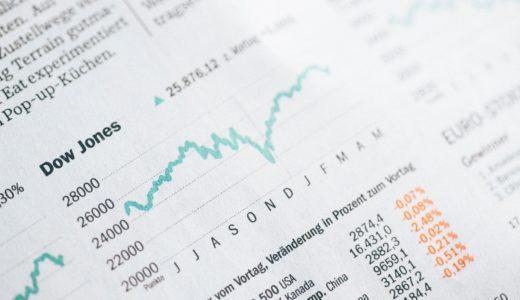 不景気が来て投資始めるチャンスなのでETFとは何なのか解説します【暴落中の原油に少額から投資可能】