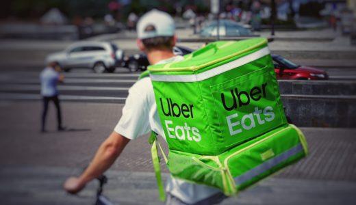社会インフラであるUber Eatsの仕事がヤバイので助けてほしい話【需要増】