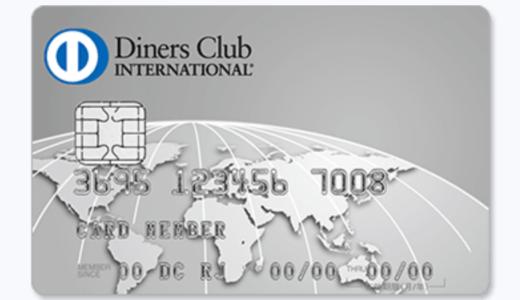 【就活生向け】三井住友トラストクラブとかいうカード会社が穴場企業っぽいので紹介します
