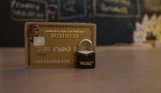 クレジットカードの国際ブランド・運営会社・提携会社の違いを解説【カードに色々載ってて意味不明】