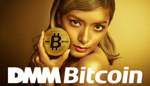 【最高値更新なるか?】じわじわ上がって来てるビットコインにいつでも乗れる用意をしておきましょう
