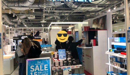 【ネクストApple候補?】Ankerの実店舗に行ってみたらかっこよかったのでレビュー
