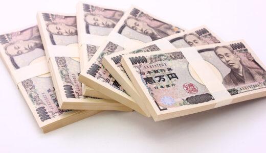 軽貨物フリーランスで月収50〜100万円を達成する方法を解説します【無理ではない】