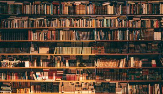 Kindle unlimited で見つけてしまった神本まとめとレビュー【全部読み放題】