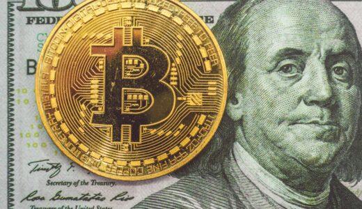 【3月続報】最高値更新したビットコインの暴騰に乗れなかった可哀想な皆さんへ【まだ取引所登録してないの?】