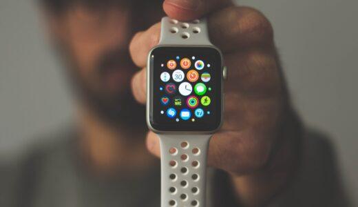 【2021年最新版】AppleWatchの種類解説とオススメモデル3選を紹介します【買ってはいけない人もいる】